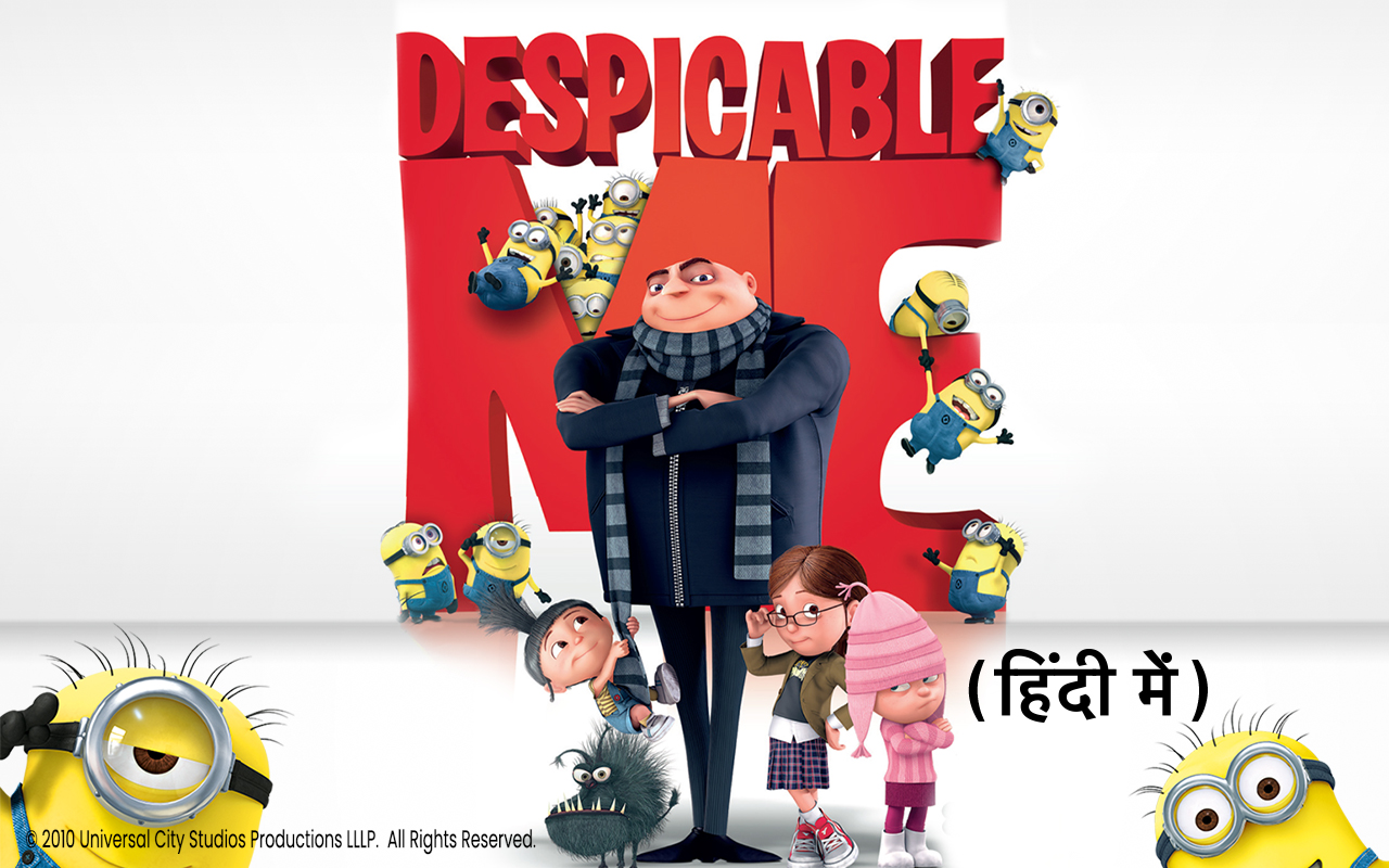 Despicable Me Hindi Movie Full Download Watch Despicable Me Hindi Movie Online Movies In Hindi