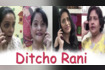 Ditcho Rani