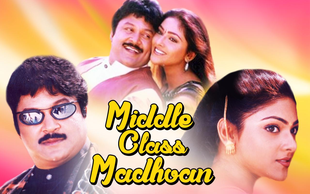 Middle Class Madhvan
