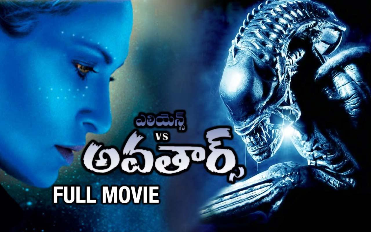 Aliens VS Avatars (Telugu)