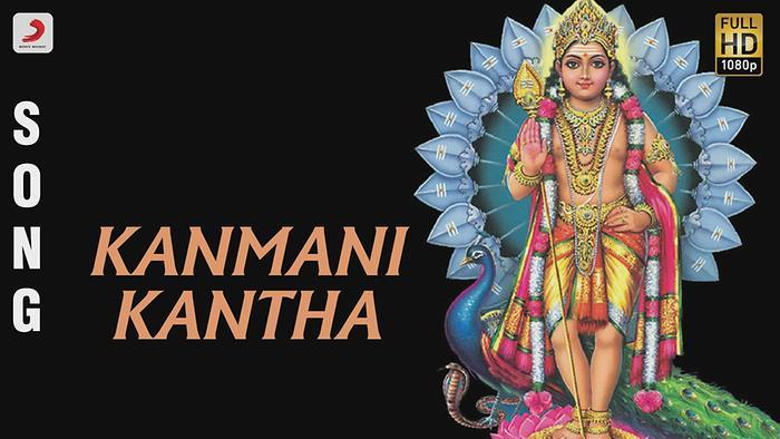 Kanmani Kantha Pseudo Video