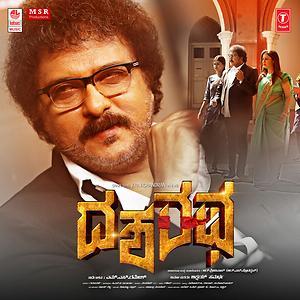 life is beautiful malayalam movie songs free download