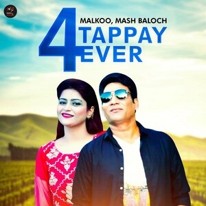 Tappay 4 Ever Song   Tappay 4 Ever Song Download   Tappay 4 Ever MP3 Song  Free Online   Tappay 4 Ever Songs (2020) – Hungama