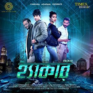 Hacker Original Bengali Dubbed Movie 2020 Part 1
