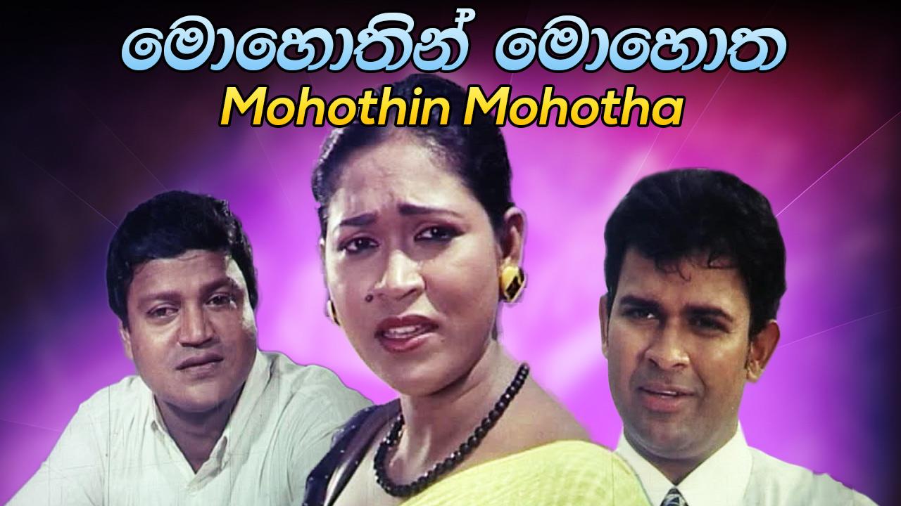Mohothin Mohotha