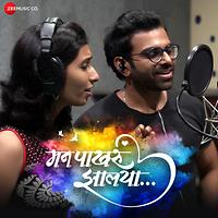 sreeram chandra telugu songs free download