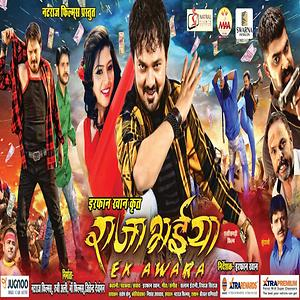 awara bengali movie mp3 songs free download 320kbps