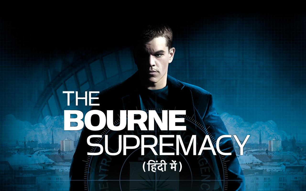 The Bourne Supremacy - Hindi