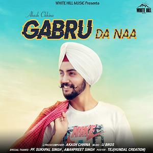 Gabru Da Naa Songs Download | Gabru Da Naa Songs MP3 Free Online :Movie  Songs - Hungama