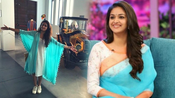 Keerthy Suresh Carefully Saves Her 1st Love Letter