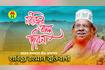 Nobijir Ballo Jibon | নবীজীর বাল্যজীবন | Bangla Waz Mahfil