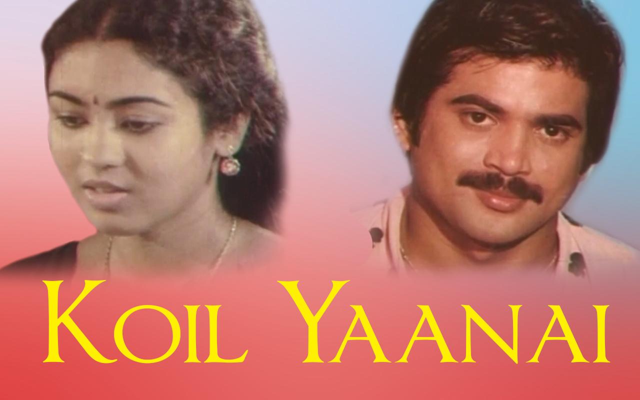 Koil Yaanai