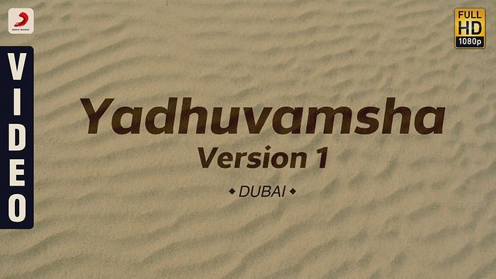 Yadhuvamsha  Version I Pseudo Video