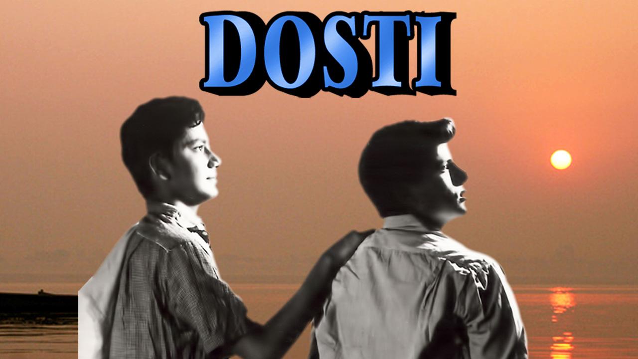 Dosti (1964) - Movies in Hindi
