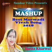 Sarita KharwalMashupBest Marwadi Vivah Song 2018