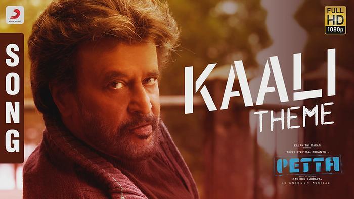 Kaali Theme Pseudo Video