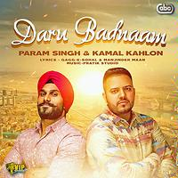 Badnam Mankirt Aulakh Punjabi mp3 song free download with lyrics. – Deewane for Ganne