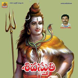 lord shiva songs free download in telugu doregama