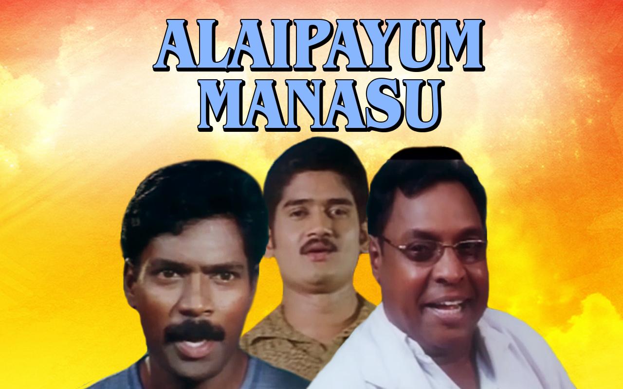 Alaipayum Manasu
