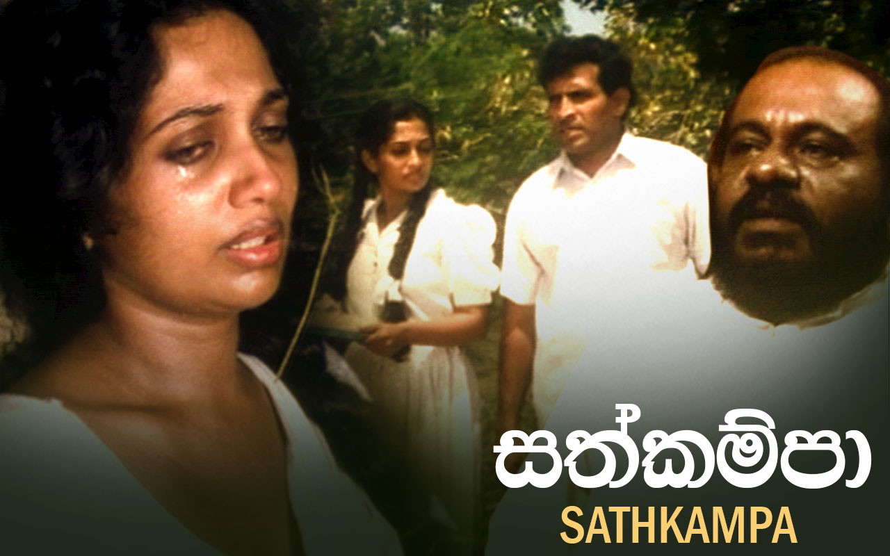 Sathkampa
