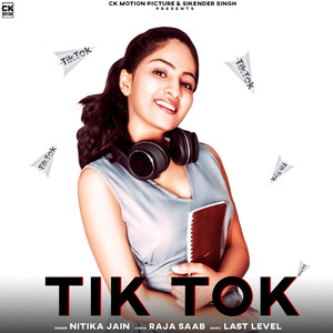 Haye Re Meri Motto Tiktok Special Dj Remix Song Hi Re Meri Motto ...