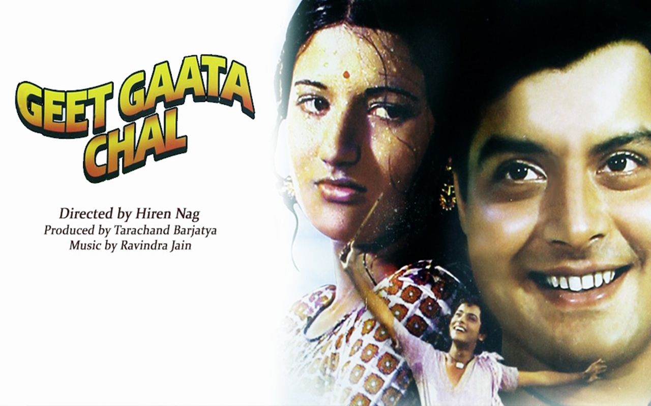 Geet Gaata Chal Movie Full Download Movies In Hindi Hungama