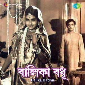 balika vadhu movie songs free download