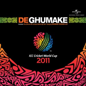 2011 cricket world cup song mp3 free download