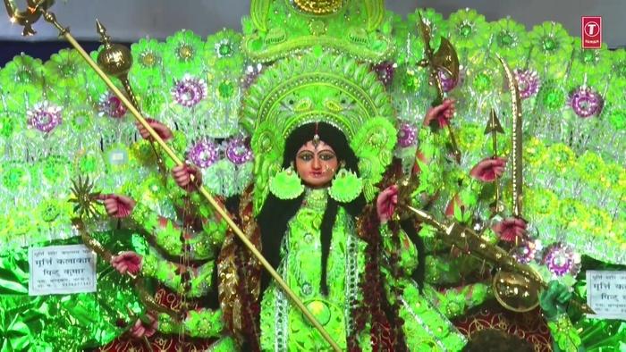 Jagmag Jyoti Jale