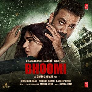 Mere Baad Song Mere Baad Mp3 Download Mere Baad Free Online Bhoomi Songs 2017 Hungama
