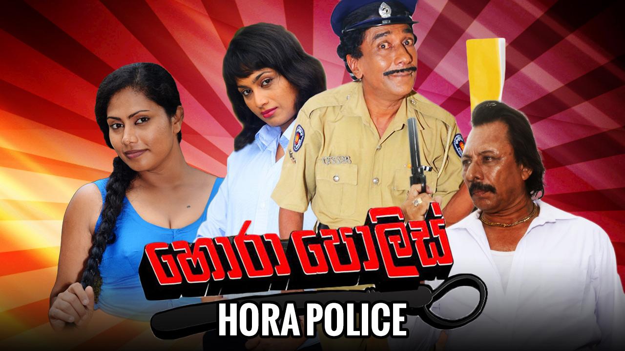 Hora Police