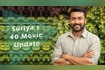 Suriya 40 Movie Update