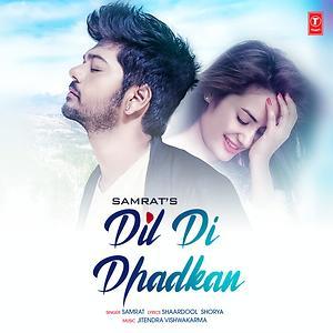 Dil Di Dhadkan Songs Download | Dil Di Dhadkan Songs MP3 Free Online :Movie  Songs - Hungama