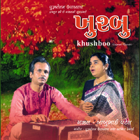 Bijal Upadhyay Songs Download Bijal Upadhyay New Songs List Best All Mp3 Free Online Hungama