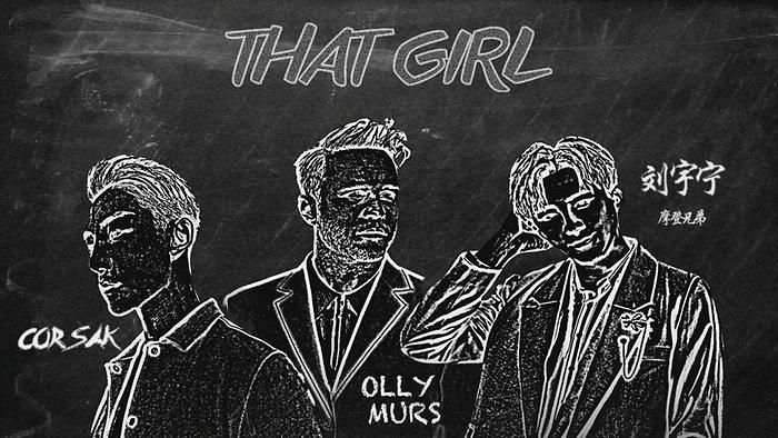 That Girl CORSAK Remix Lyric Video