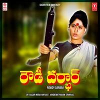 Rowdy Darbar Songs Download | Rowdy Darbar Songs MP3 Free Online :Movie  Songs - Hungama