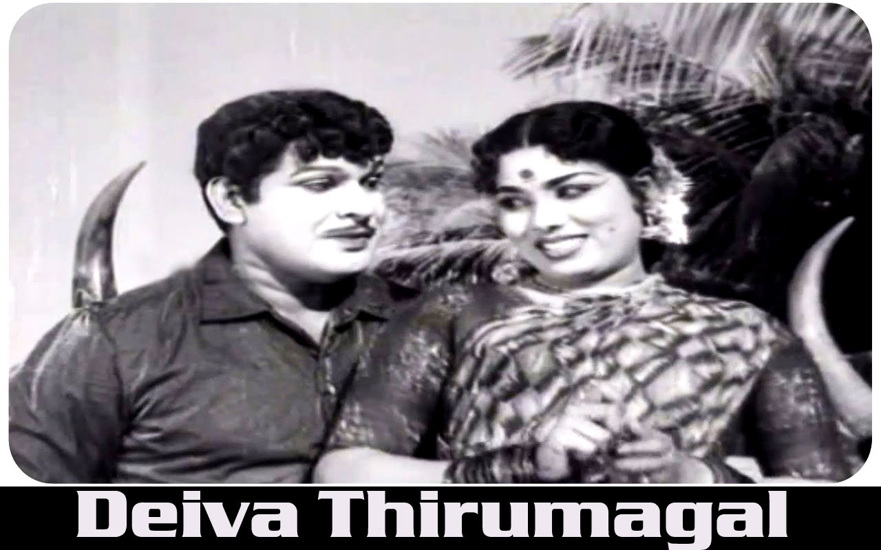 Deiva Thirumagal (1971)