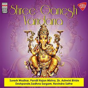 shri ganesh vandana mp3 free download