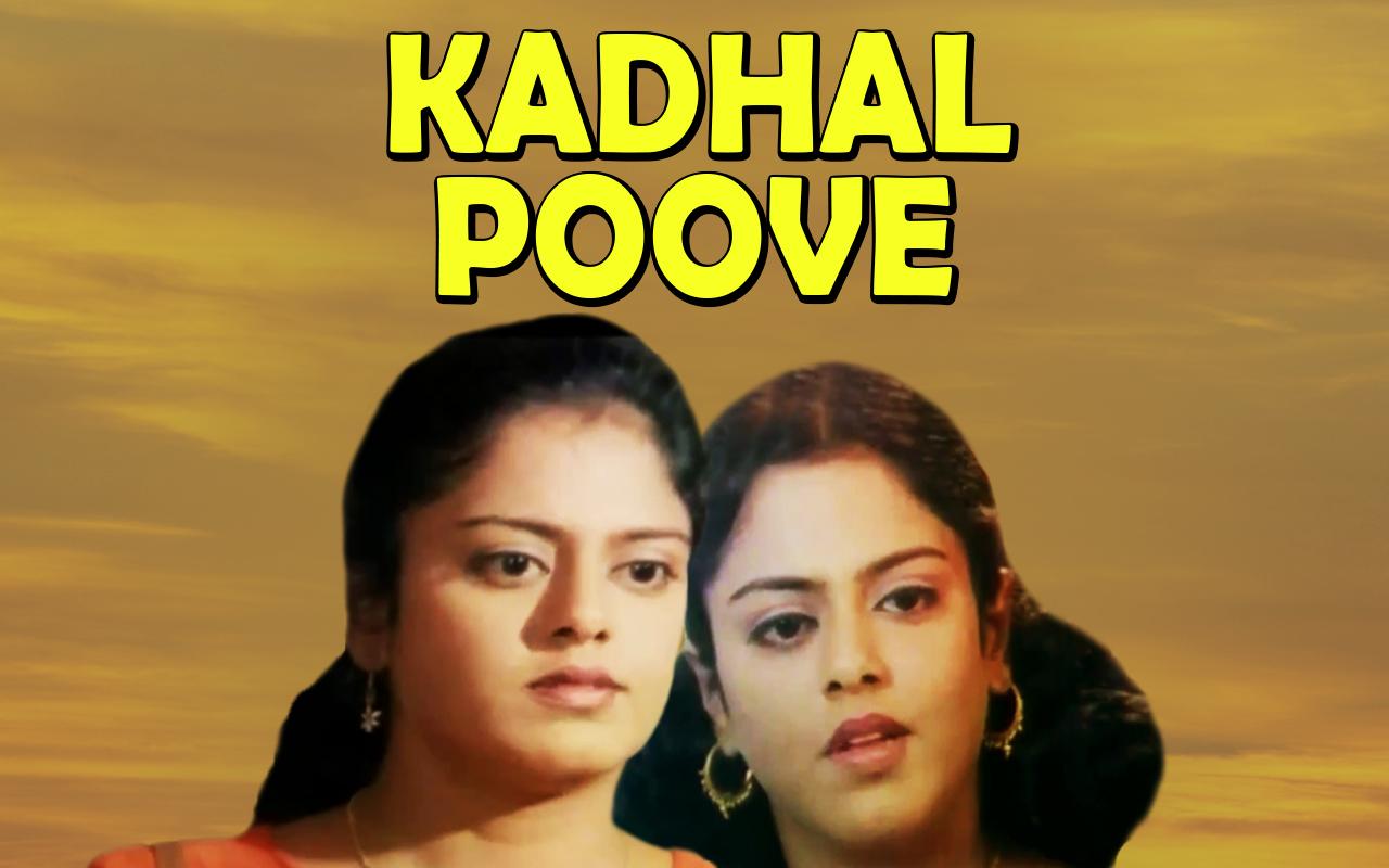 Kadhal Poove