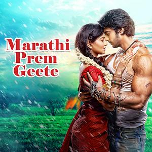 new marathi songs free download sites