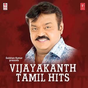 Vijayakanth Tamil Hits Songs Download Vijayakanth Tamil Hits Songs Mp3 Free Online Movie Songs Hungama