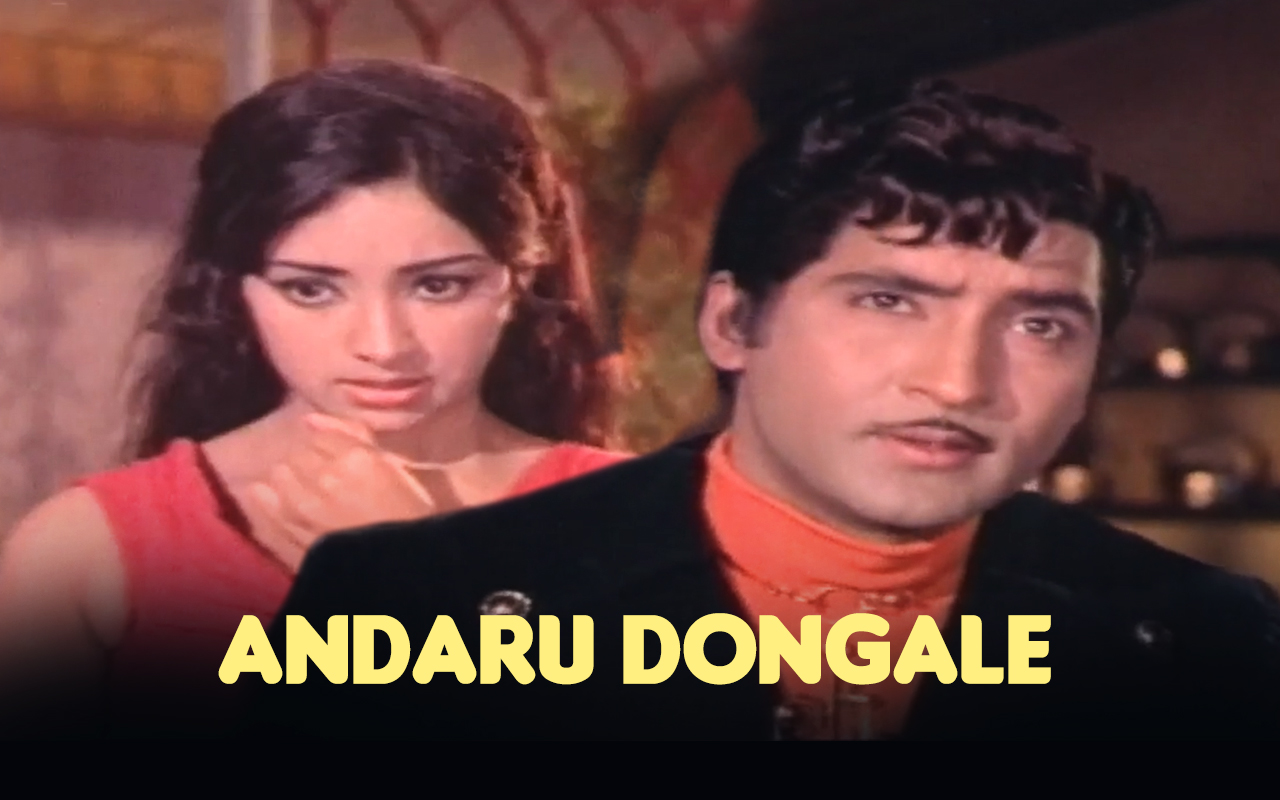 Andaru Dongale
