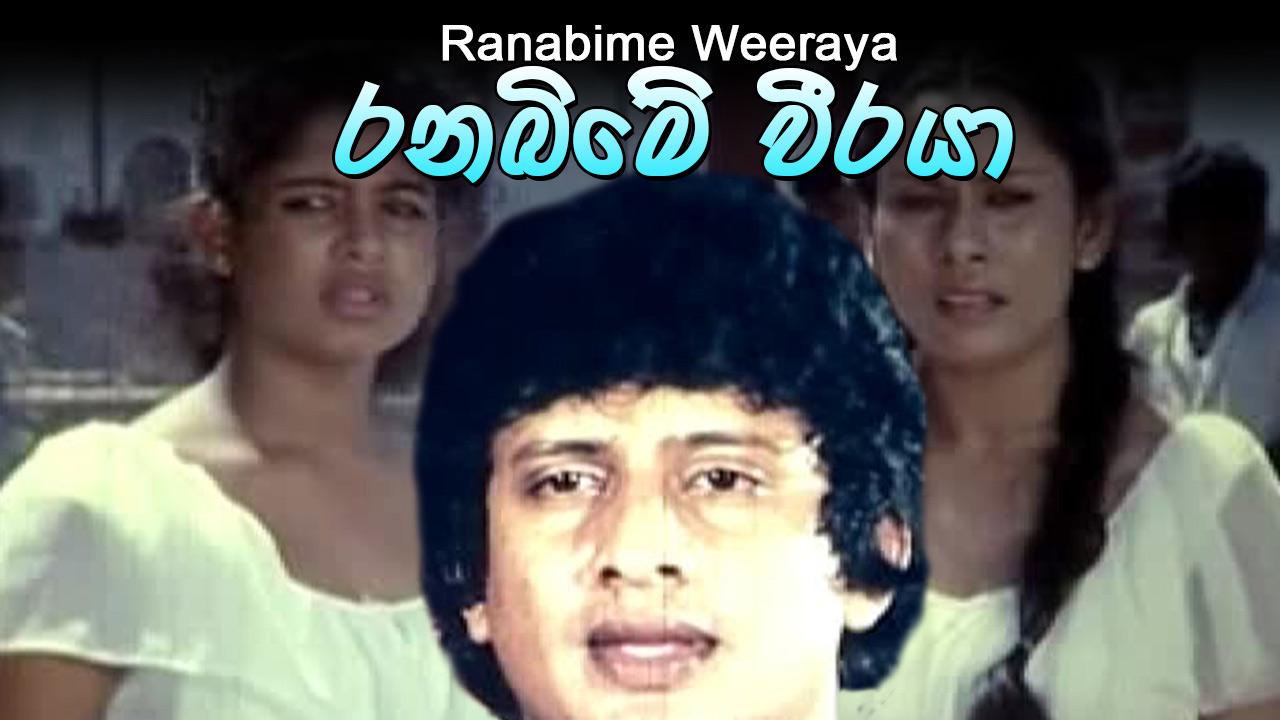 Ranabime Weeraya