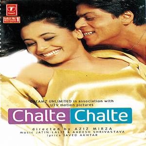 layi bhi na gayi mp3 free download songs pk