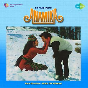 anamika telugu movie mp3 songs free download
