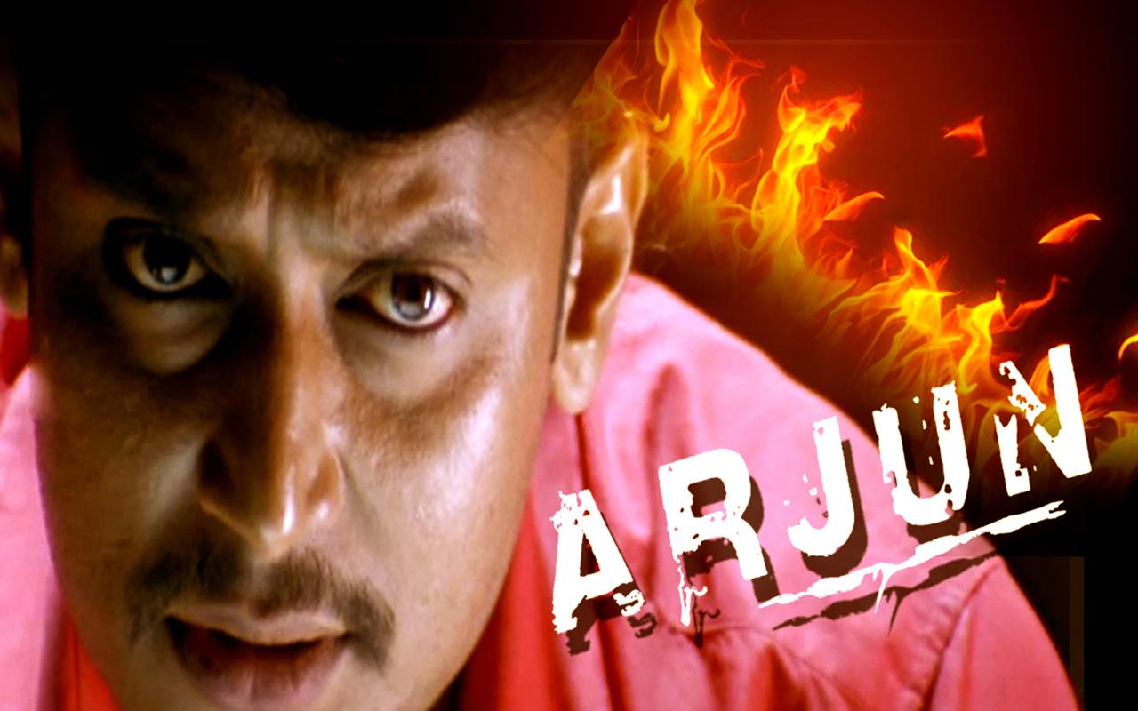 Arjun (2008)