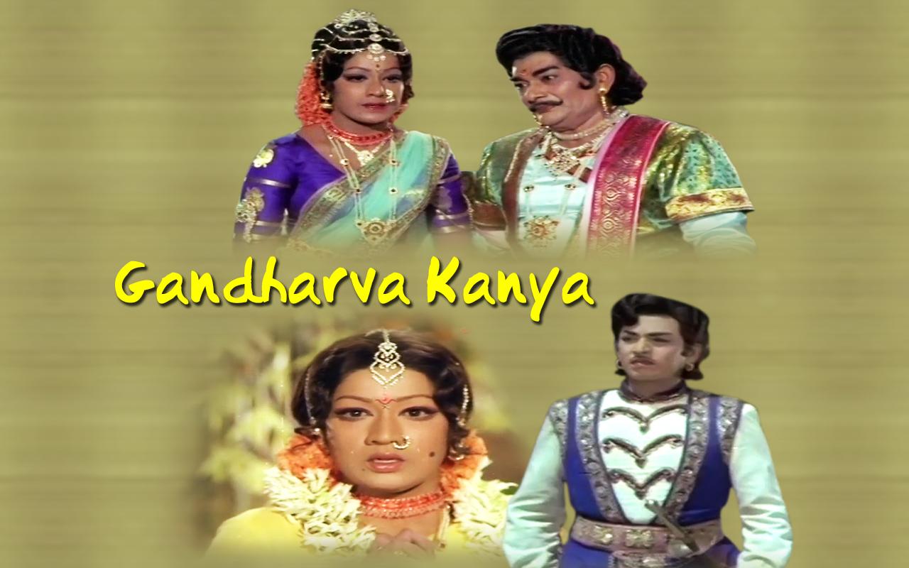 Gandyarva Kanya