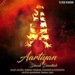 Aarti Kunj Bihari Ki Song Aarti Kunj Bihari Ki Mp3 Download Aarti Kunj Bihari Ki Free Online Aartiyan Diwali Essentials Songs 2017 Hungama