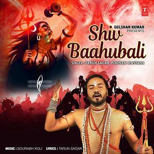 Shiv Baahubali Songs Download Shiv Baahubali Songs Mp3 Free Online Movie Songs Hungama