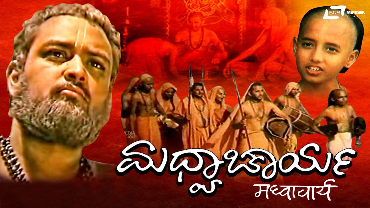 Madvacharya